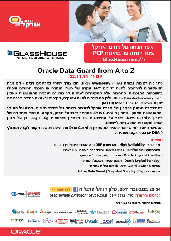 Oracle Data Guard from A to Z about