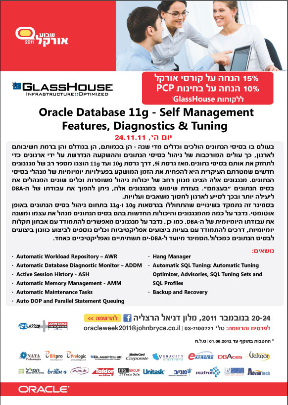 about Oracle Database 11g - Self Management Features, Diagnostics & Tuning